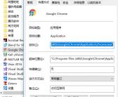 浏览器被强制修改成桔梗网怎么办